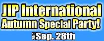 [港区六本木] 9/28 JIPインターナショナルパーティー(オータムスペシャル)!!