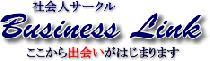 [大崎] 10月15日(土) 婚活・恋活のためのアラフォー合コン飲み会 in 大崎