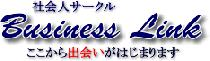 [大崎] 10月22日(土) 婚活・恋活のための楽しい合コン飲み会 in 大崎
