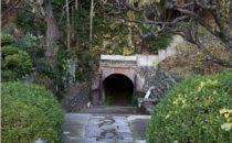 [稲城] 洞窟探険合コン☆彡蝋燭の火を頼りにクラヤミ洞窟から生還せよ。Vol.2