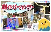 ◆浅草食べ歩き街ぶらカフェ会◆女性主催!女性多数参加!浅草の名物!さつま芋カフェ&食べ歩き&もんじゃ焼き