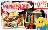 ◆上野、御徒町、アメ横食べ歩きツアー!◆女性主催!女性多数参加!アメ横の美味しいものたくさん、食べましょ!