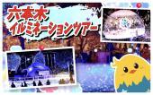 ◆鎌倉&江ノ島行こ〜!!歴史会◆女性主催!女性多数参加!小旅行気分で鎌倉の名所巡り、食べ歩き、街ブラしますー。