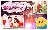 ◆五反田みんな大好き♡手作り手ごねハンバーグ食べ放題会◆女性主催!美味しい手ごねハンバーグ食べに来ませんか?
