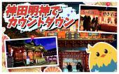 【長野の新鮮野菜で美味しく健康美容ビーガン会】