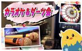 ◆池袋ローストビーフ丼ランチ交流会◆女性主催!美味しいランチ食べながら仲良くなりましょー。