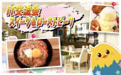 ◆新宿!カラオケ大好き会◆女性主催!昭和歌謡からドライフラワーまでなんでもOKカラオケ会!