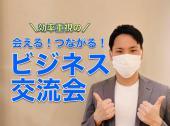 【カフェリング♬安心度100%!】 渋谷のオシャレカフェで開催♬気軽にご参加下さい☺︎