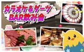 【参加費無料☆先着3名】オンラインカフェ会・気軽におしゃべりしましょう♪初参加歓迎!