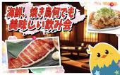 ◆新宿!朝から、ボウリング会!◆女性主催!女性参加!たまには、みんなでボウリングやりましょー!