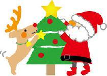 [恵比寿] 12月20日(土)恵比寿国際交流クリスマスパーティー アメリカンクリスマス料理で外国人と国際交流