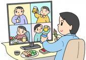女性主催(*˙˘˙*)楽しく交流しましよう!オンライン飲み!zoom初心者大歓迎です!