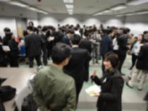 [後楽園] 【東京】ビジネスチャンス交流会・秋SP