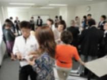 [汐留] 14時スタート!ケーキ・お茶付【東京】ビジネスチャンス交流会