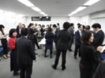 [新宿]  【新宿】サイドビジネス情報交流会