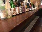 恵比寿日本酒会