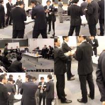 [水道橋 ] 第11回Switch異業種交流会in文京シビックセンター