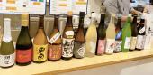 和食と日本酒の会