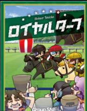 4月11日(日)ボードゲーム交流会(初心者も歓迎)