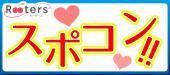 [東京都青山] 復活♪大好評だった卓球コン!!~卓球しながら会話が弾む真夏の恋活パーティー~若者年の差編~