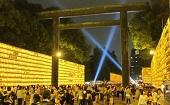 [飯田橋] 20~45才 パワースポット&祭り♪ ~1人参加~【飯田橋】