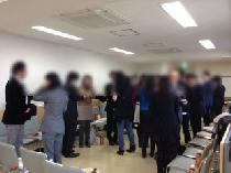 [ウインズ南柏] 【第20回】 商売繁盛!柏ビジネス交流会