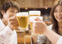[新宿] 新宿 ☆江戸町風居酒屋 たっぷり3時間飲み会☆女性応援価格!
