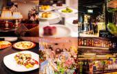 [渋谷] ❤特別GW割引❤お洒落な多数カクテルビールなど酒類やソフトドリンク飲み放題!78種類ソフトドリンク9種類合計87種...