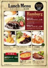 ❤️特別冬割引❤️絶品洋食ランチ♫黒毛和牛ハンバーグが人気!NEW会場♪有楽町・銀座で80年の歴史!日本屈指のビヤホールでのランチ会