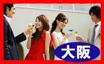 [大阪] 12月9日 40代メイン ホテルニューオータニ婚活パーティー☆