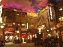 [新横浜] ラーメン博物館でブラブラ食べ歩き♪