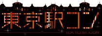 [東京駅] 【街コンジャパン認定街コン】 第4回東京駅コン