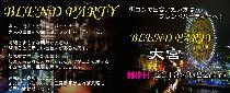 [大宮] BISTRO AZZURRO & THE BAR 大宮