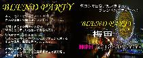 [梅田] 梅田cross