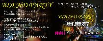 [西麻布] お申し込み殺到パーティー☆半立食・交流ゲーム有
