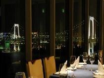 [芝浦] 2.15(土)◆【芝浦最上階】After Valentine Party!!冬の絶景 Ocean Night View☆高級レストラン貸切300名!!
