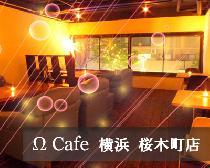 [横浜] ★華金!!☆20代限定☆若者同世代パーティー☆春は恋の季節♪☆@横浜★