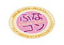 [船橋市本町] 【恋をしたくなる街 船橋!!】2013年度初開催・第5回ふなコン