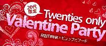 2/14(土)☆20代限定☆年に一度のバレンタインパーティー☆大宮