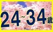 [浅草] 5/25 浅草☆気軽にお散歩恋活☆綺麗な景色!パワースポットも巡る・女性も参加しやすいeasyナイトウォーキング街コン