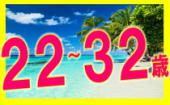 [新宿] 6/29 新宿御苑☆夏がやってくる!初夏を感じる庭園ウォーキングコン!お散歩しながら爽やかに出会おう!
