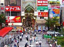 9月29日女性格安☆中野 草食系の人でも気軽に参加できる街コン 『草食コン!』
