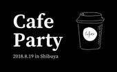 [渋谷] 女性無料★【ゆったりカフェ会☆】初めての方も大歓迎!!誰もが参加しやすく楽しいカフェ会♪