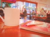 [] 女性主催★お仕事帰りに!そうでない方も♪アクセスの良いカフェでフリートークのカフェ会☆はじめての方もお気軽にどうぞ♪