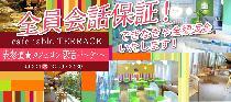 [表参道] 5/22(木)表参道★カフェコン