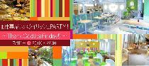 [表参道] 7/11(金)お仕事帰りのスタイリッシュPARTY!!~Thank God,It's Friday!!!~