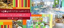 [表参道] 9/12(金)お仕事帰りのスタイリッシュPARTY!!~Thank God,It's Friday!!!~