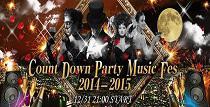 [六本木] カウントダウンパーティーミュージックフェス2014→2015