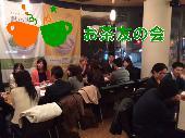 [神田] 20代の会・4月26日13時15分~:9百円~お茶しながらお友達・人脈創り♪日曜午後のお茶友の会です。