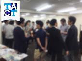 [渋谷] 【第345回】8/7 (火) 異業種交流会TACT@渋谷 14:10〜15:50
